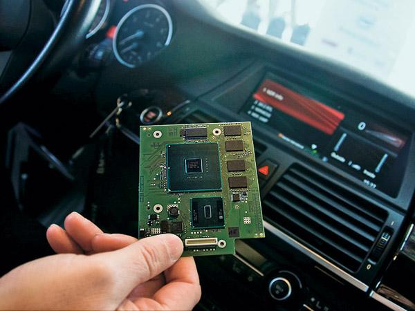 Autoverzekering chip